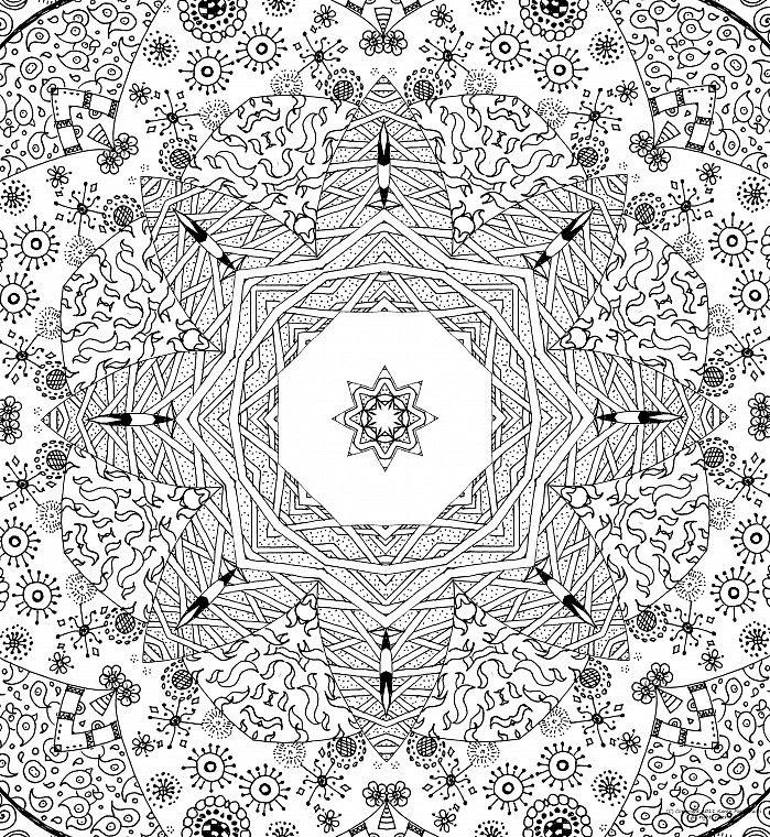 Zor Mandala Calismasi Google Da Ara Boyama Sayfalari Mandala