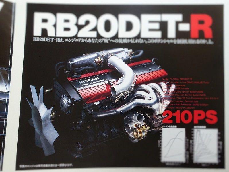 Nissan Skyline R31 GTS-R RB20DET-R | Nissan Skyline R31 GTS