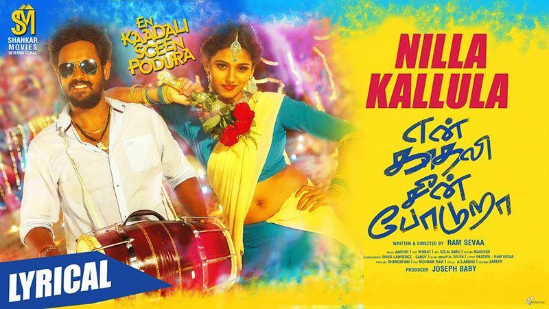 En Kadhali Scene Podura Movie Nilla Kallula Song with Lyrics Video