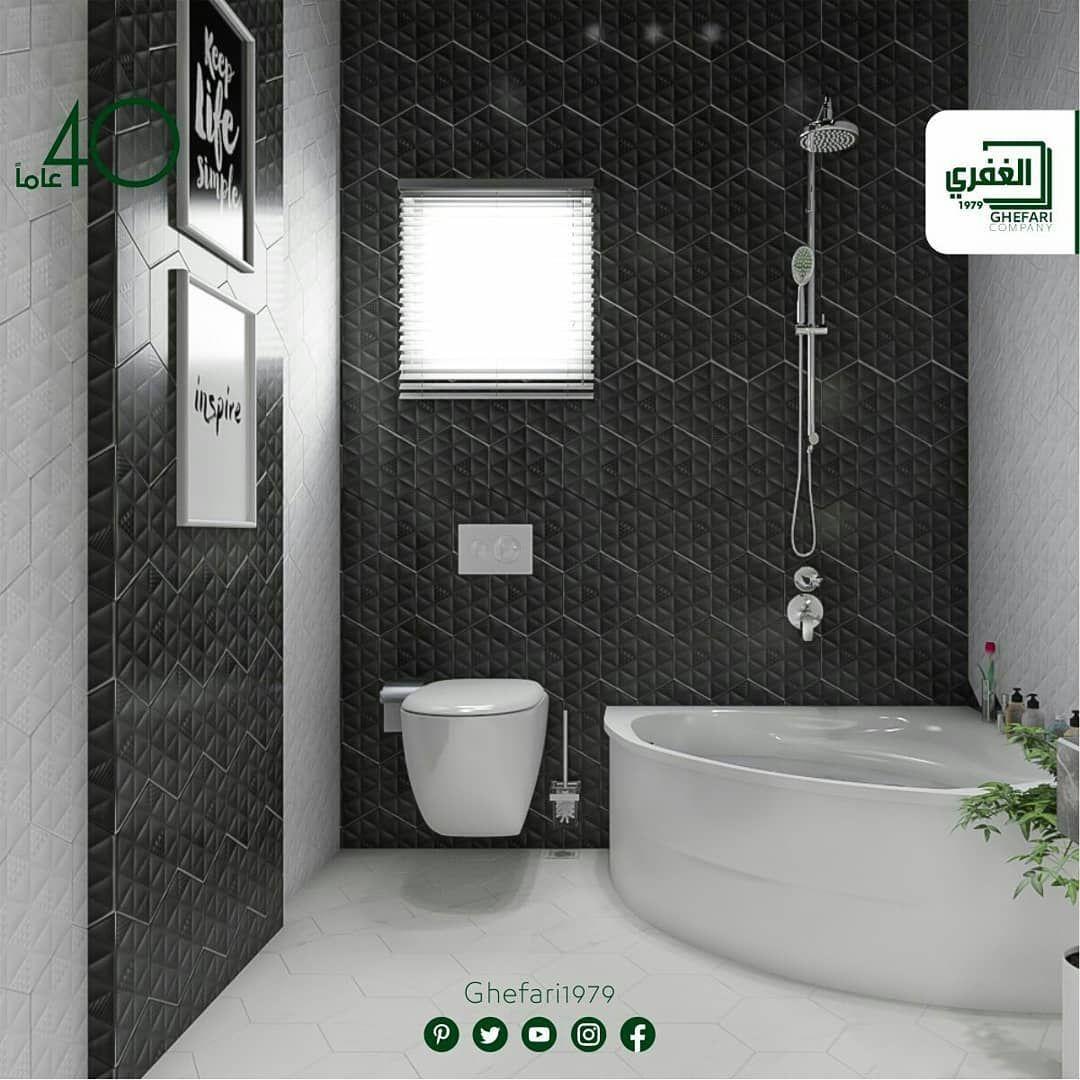 بورسلان ارضي حوائط حمامات مطبخ اسباني الصنع مقاس 23x27 ديكور 23x27 للمزيد زورونا على موقع الشركة Https Www Ghefari Co Instagram Posts Toilet Bathtub