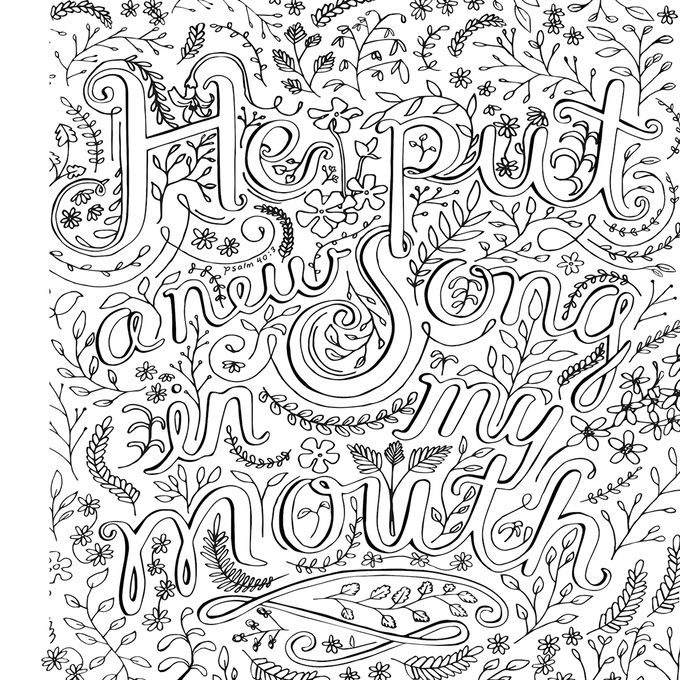 the Gospel Coloring Book: Color Words of God by Arree Chung ...