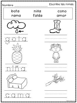 rimas spanish rhyming pin oak academy learning spanish for kids spanish worksheets. Black Bedroom Furniture Sets. Home Design Ideas