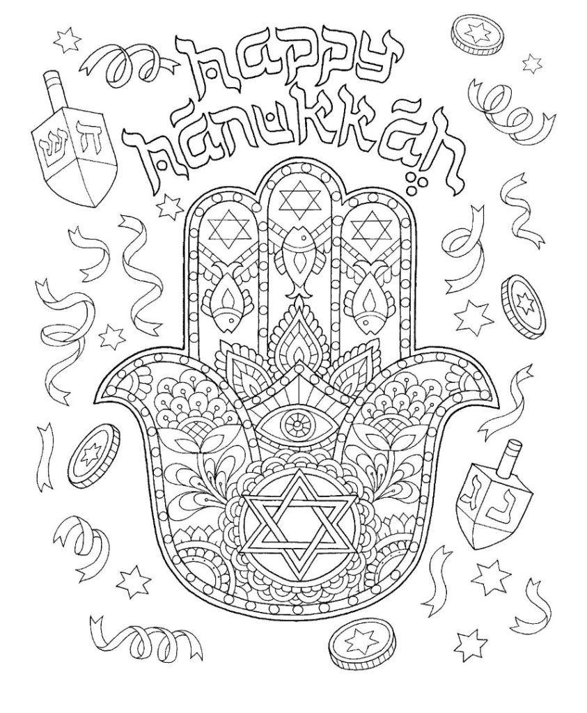 Coloring Rocks Happy Hanukkah Coloring Pages Hanukkah Art [ 1024 x 843 Pixel ]