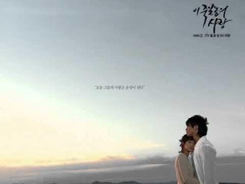 구름 (드라마 '이 죽일놈의 사랑' 강민구 테마) as performed by Rain in A Love to Kill