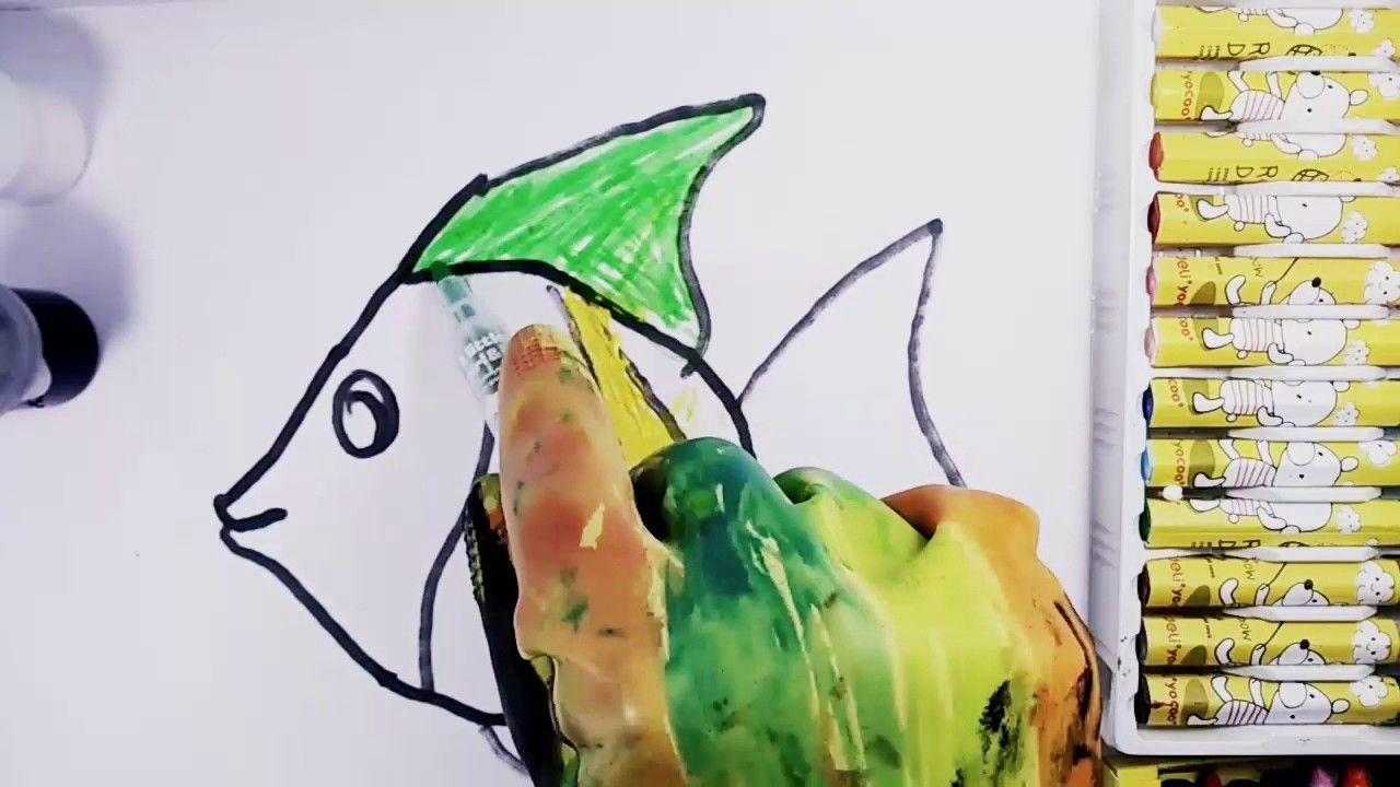 Como Dibujar y Colorear Un Pez de Colores Dibujos Para Niños   kids ...