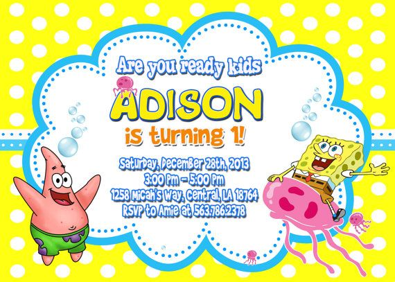 Spongebob Birthday Party Invitation by FantasticInvitation 799