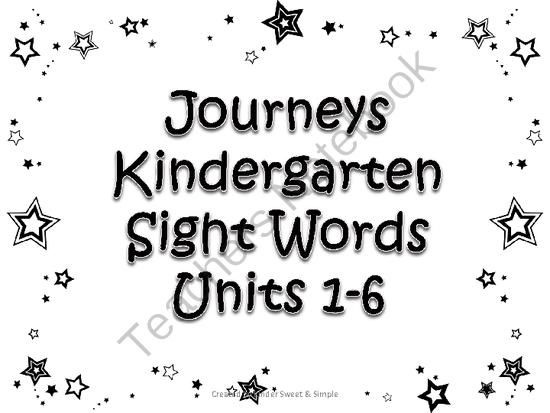 Journeys Kindergarten Sight Words Search and Find Units 1