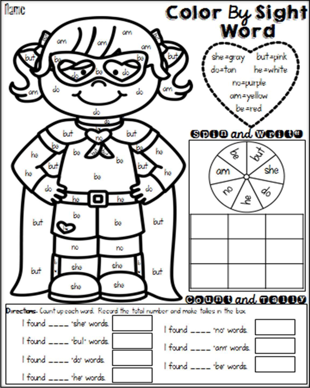 Kinder Learning Garden: September 2012 |Sight Word Coloring Page Chameleon