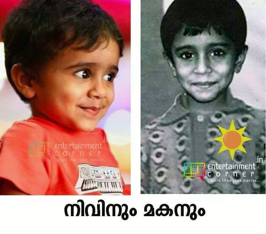 Childhood Picture Of Nivin Pauly And His Son Cinema Photography Movies Malayalam Celebrity Gallery