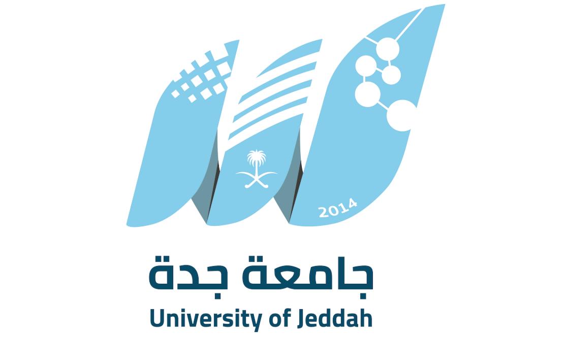 جامعة جدة تعلن عن وظيفة اكاديمية بمسمى استاذ مساعد University Logos Nike Logo