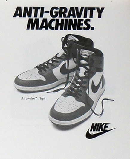 Nike Air Revolution, 1988, my first Nike Air shoes, loved it ...