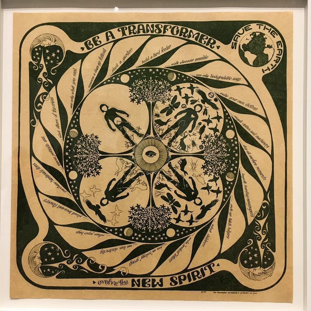 Be A Transformer Mandala By Gordon Ashby 1970 Hippiemodernism