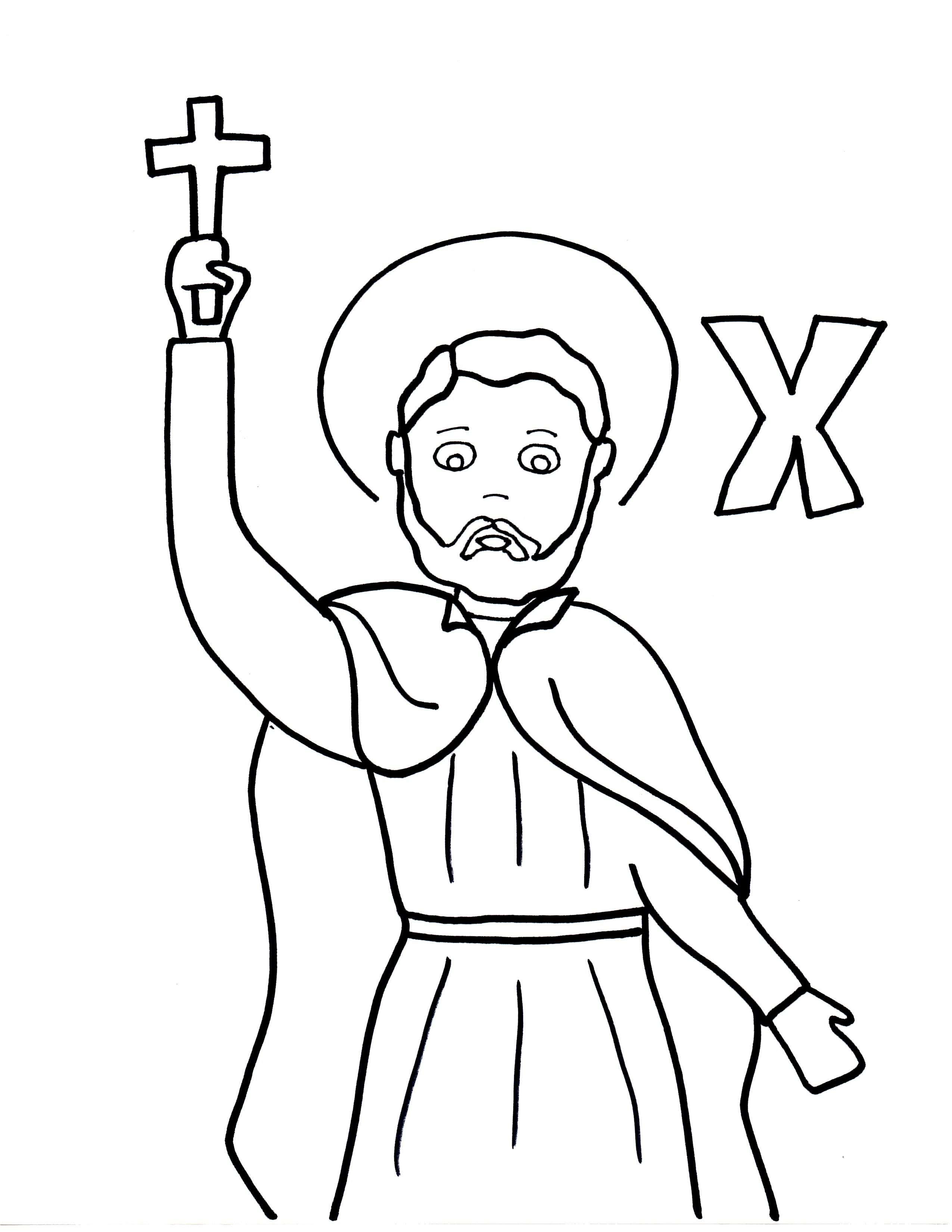 X Is For St Francis Xavier Francis Xavier Mother Teresa