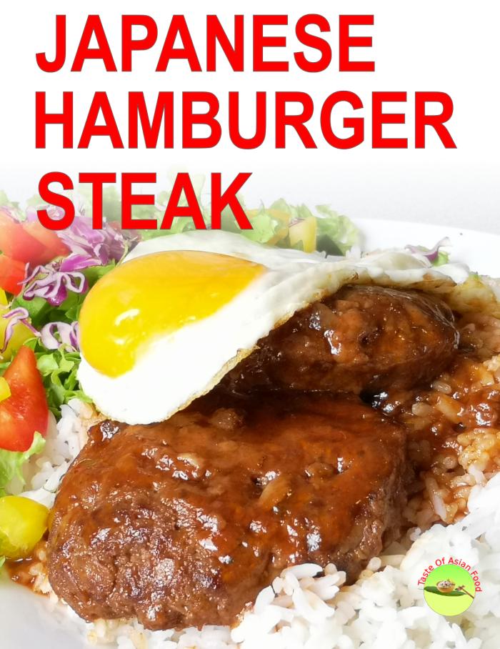 How To Make Japanese Hamburger Steak Hambagu Recipe Japanese Hamburger Steak Hamburger Steak Japanese Hamburger
