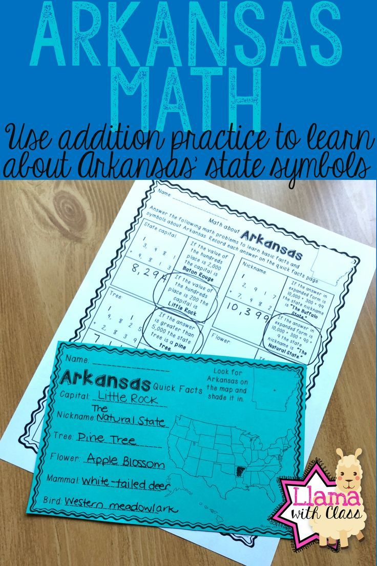 Math About Arkansas State Symbols Through Addition Practice Pinterest