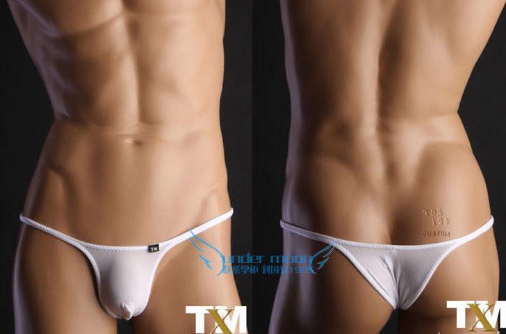 UM cheeky bikini panties men s underwear - 4 colors available  UM   CheekyBikini 297792ced