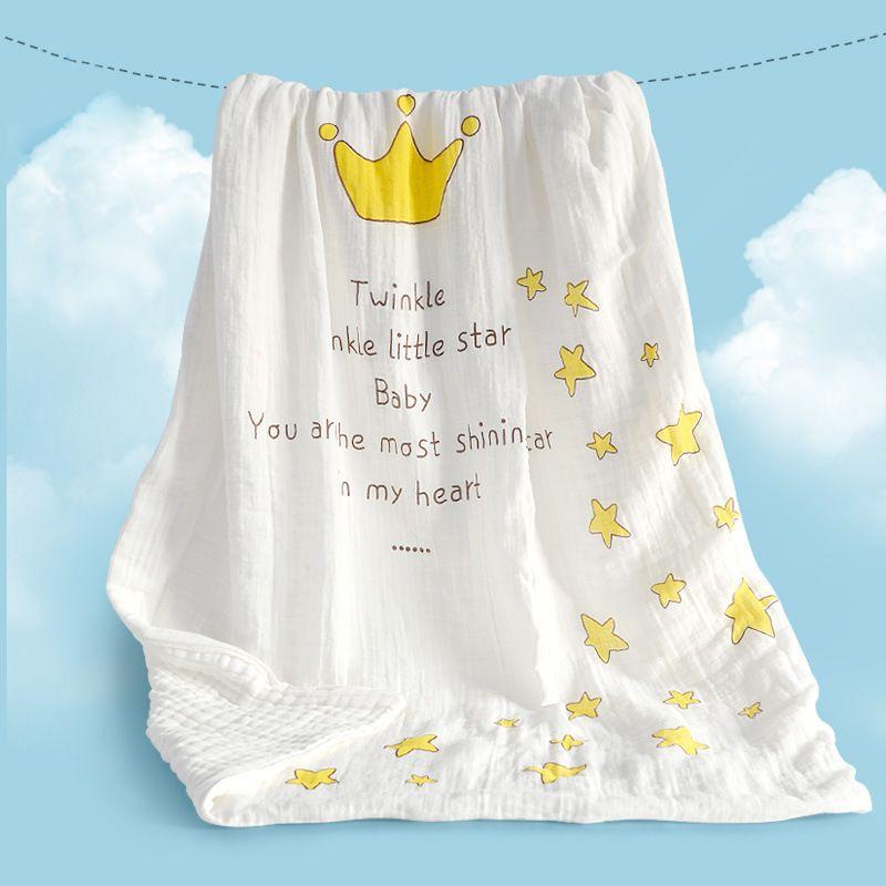 Pin by Children goods shop on Muslin Blanket | Pinterest | Baby ...