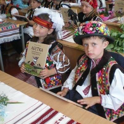 Nema nichoho krashchoho , yak dity,   bo v nyh lyubov, nadiya i krasa, Ukraine, from Iryna