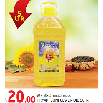 Check price and Shop for sunflower oil at low price in Qatar