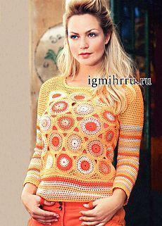 Brilhante patchwork pullover verão.  Crochê