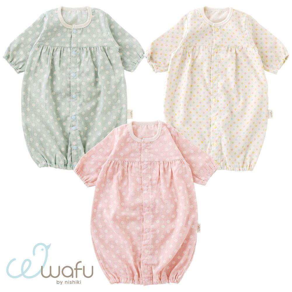 b6f42ed1d7ab9 50-60cm新生児ツーウェイオール2WAYオールカバーオールベビー服。 5400円以上購入