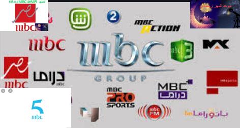 تردد قنوات Mbc الجديد 2020 على نايل سات وعرب سات لمتابعة مسلسلات رمضان 1441