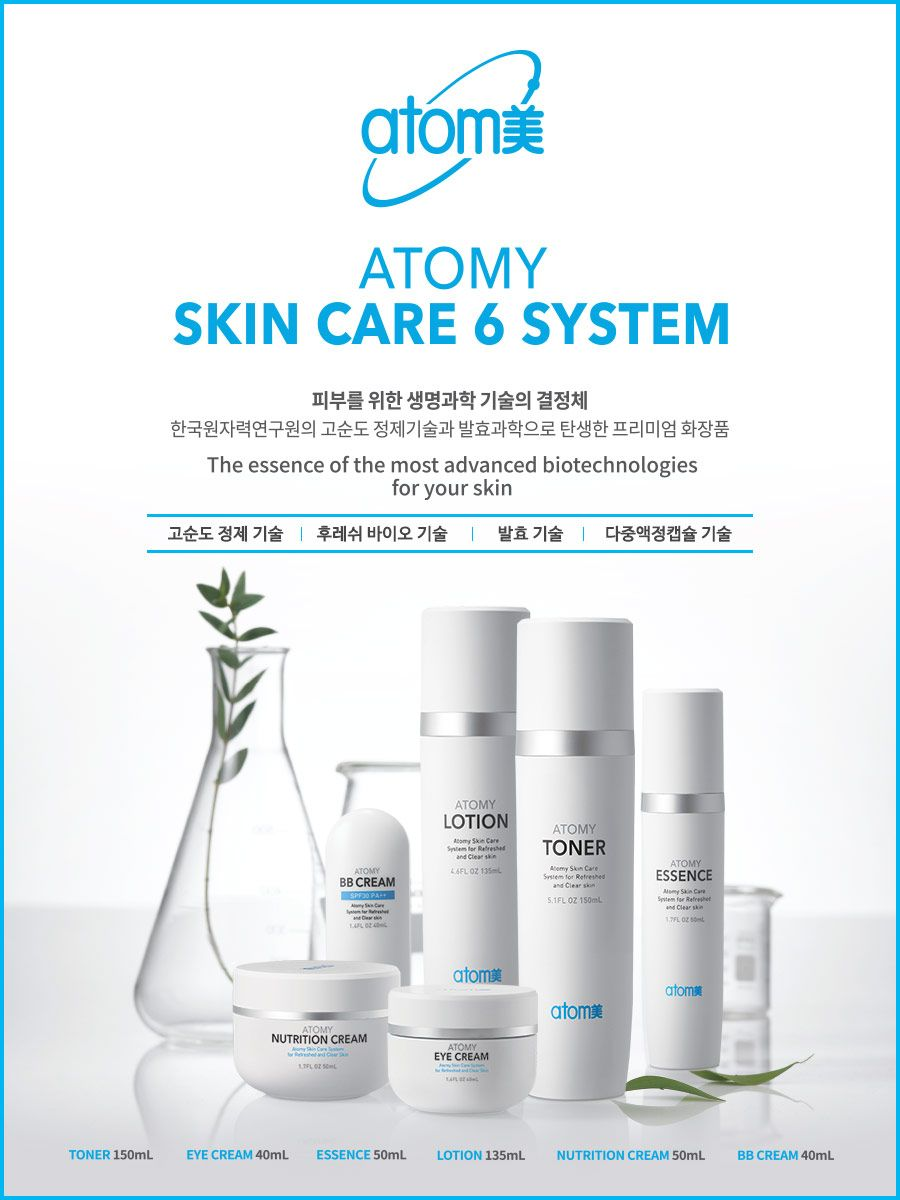 Atomy Korea Beauty Skin Care Essence Toner Bb Cream Eye Cream Nourishing Cream Atomy K Skin Care Toner Products Anti Aging Skin Care Diy Natural Skin Care Diy