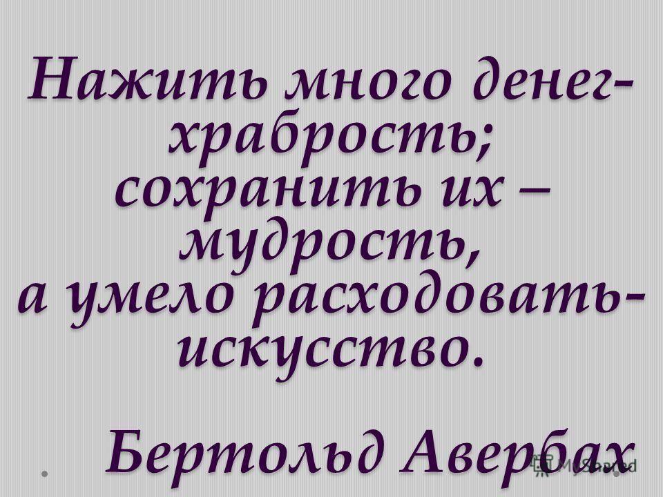 Zanimatelnye Ramki Matematika 3 Klass Avtor S I Volkova S V Stepanova I Dr Math Math Equations