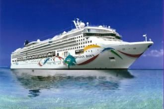 Creative Writing Prompt 17: Cruise In The Med
