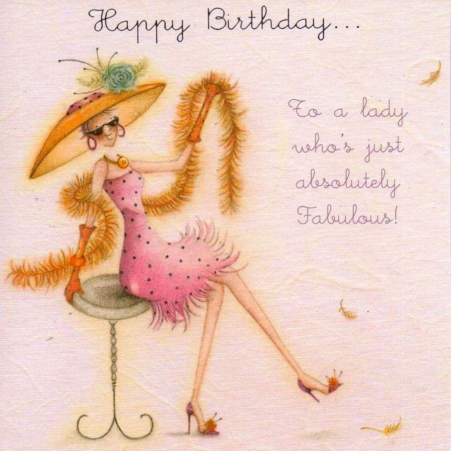 С днем рождения леди открытки