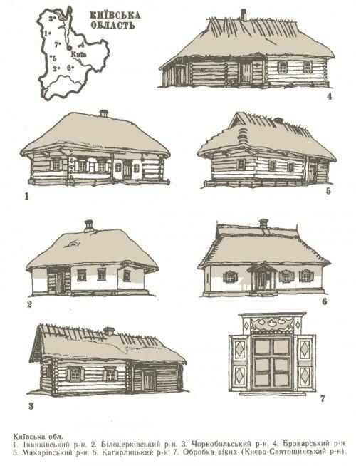 Украинские хаты (по областям и ...