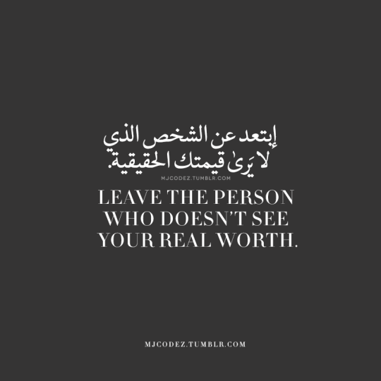1 Tumblrs Source For Arabic Typography Quotes English Arabic