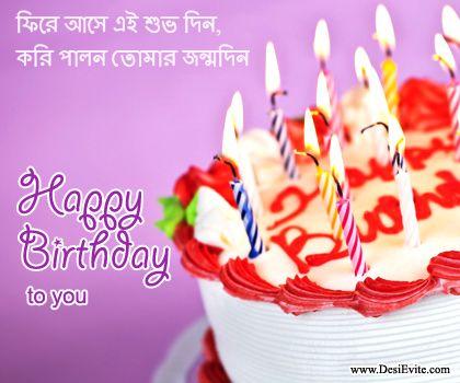 the candles on the birthday cake illuminates our future goal