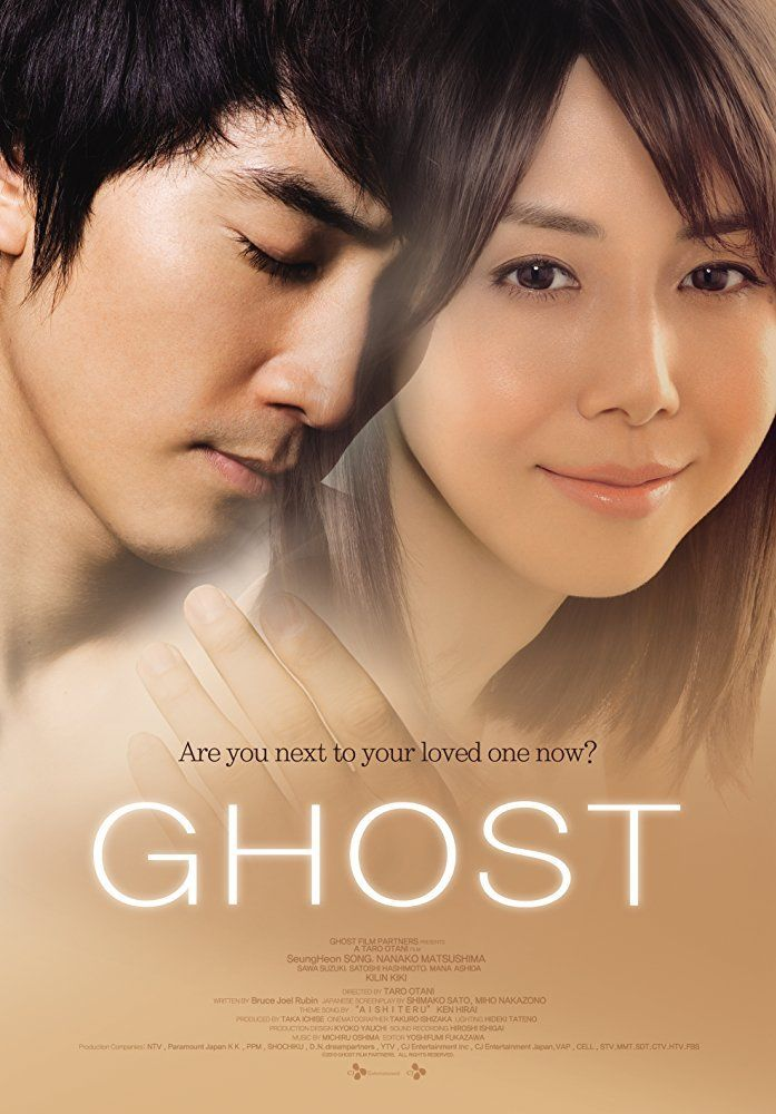 Nonton Ghost (2010) Sub Indo Movie Streaming Download Film