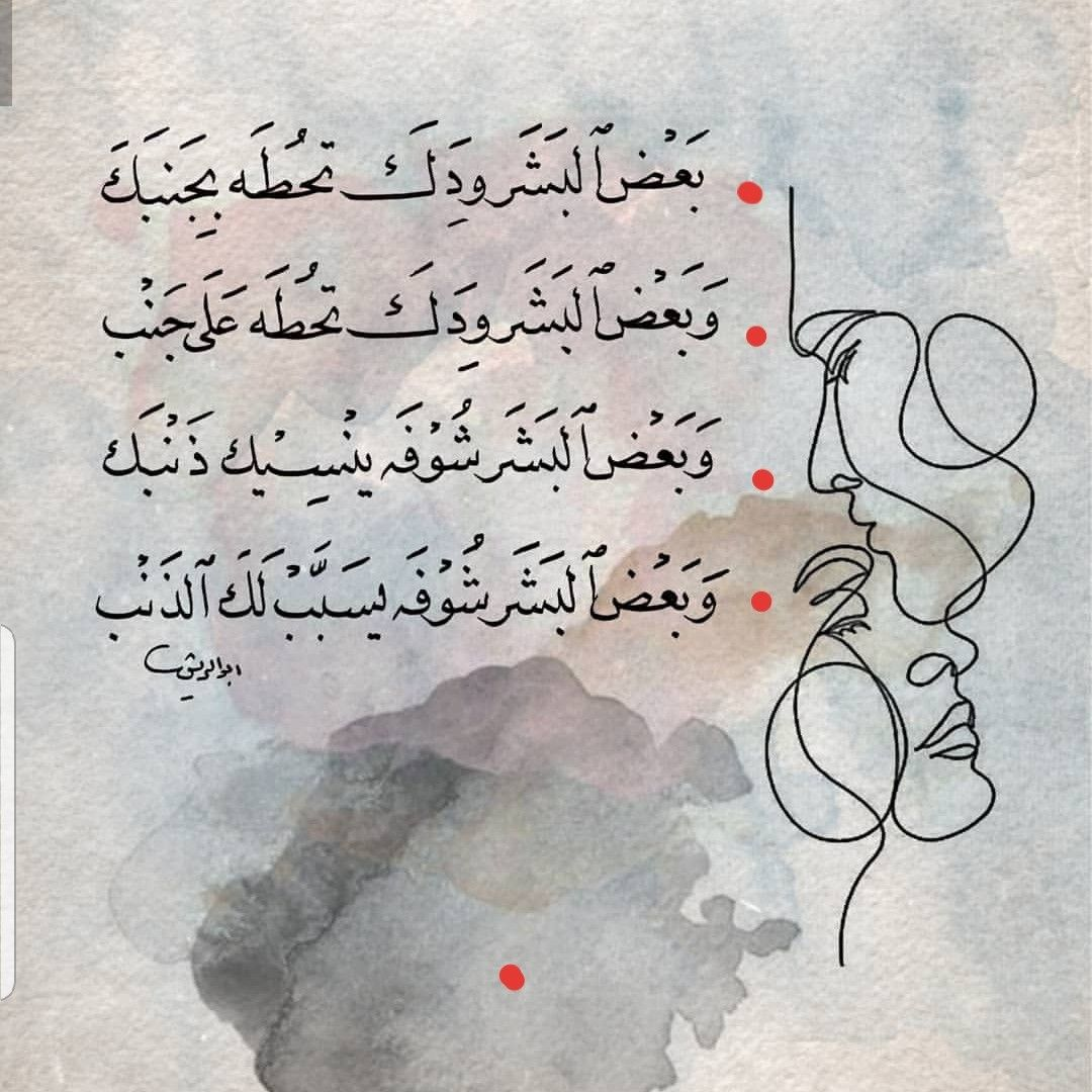 منى الشامسي Language Arabic Language Eloquent
