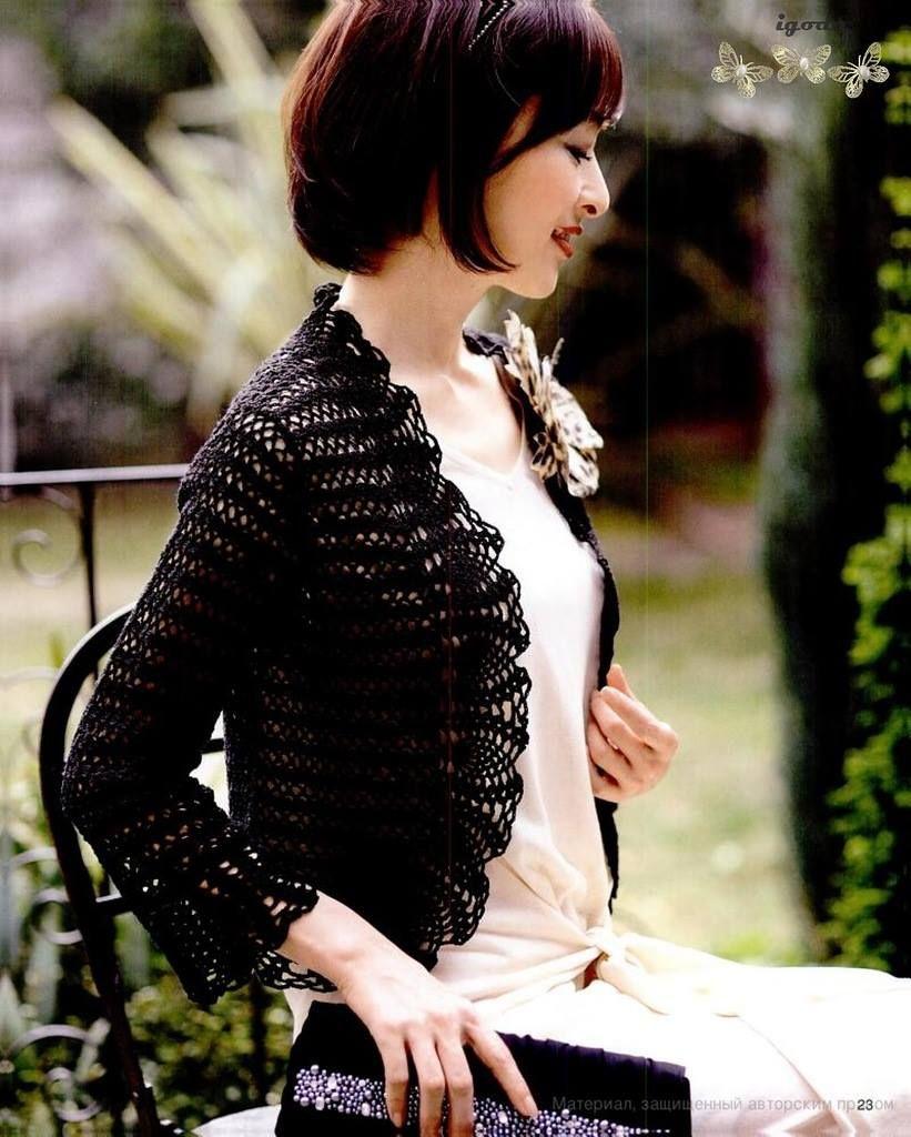 Estilos bien opuestos para tejerse y usar en todas las épocas , una prenda muy versátil de moda que va con las distintas combinaciones de r...