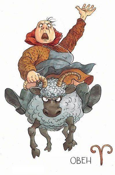 Знаки зодиака в бабках » Смешные Анекдоты Истории Цитаты ...