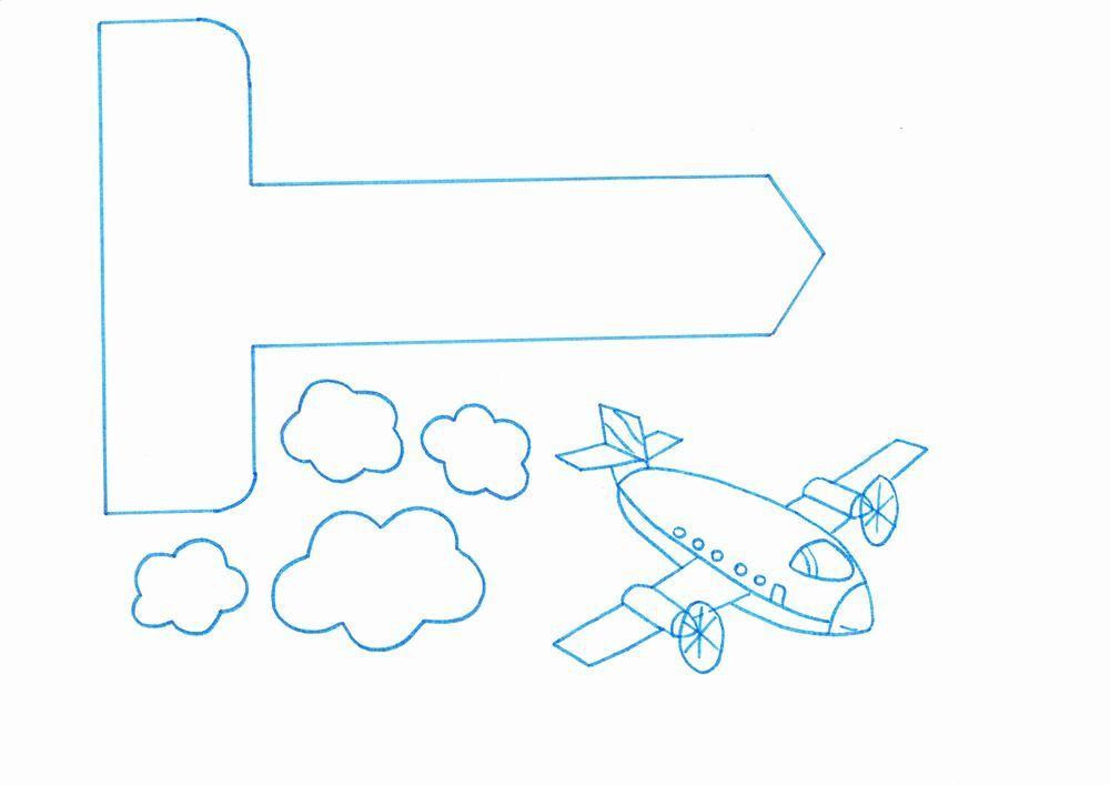 Объемная открытка самолет шаблон