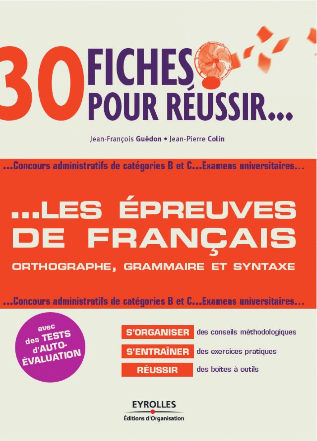 30fichespourfrancais by yassine king via slideshare francais france concours crpe. Black Bedroom Furniture Sets. Home Design Ideas