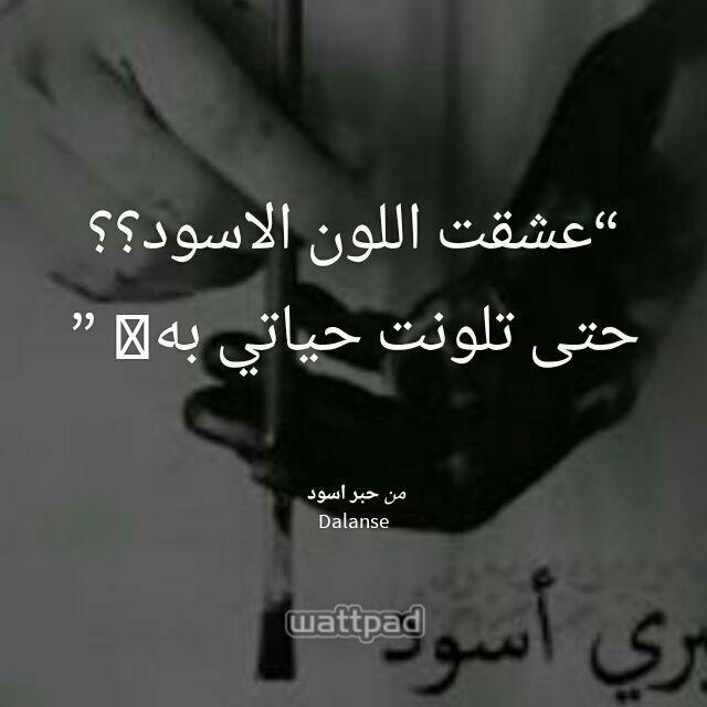 وحيده بكل معنى الكلمة Friends Quotes Arabic Quotes Art Quotes