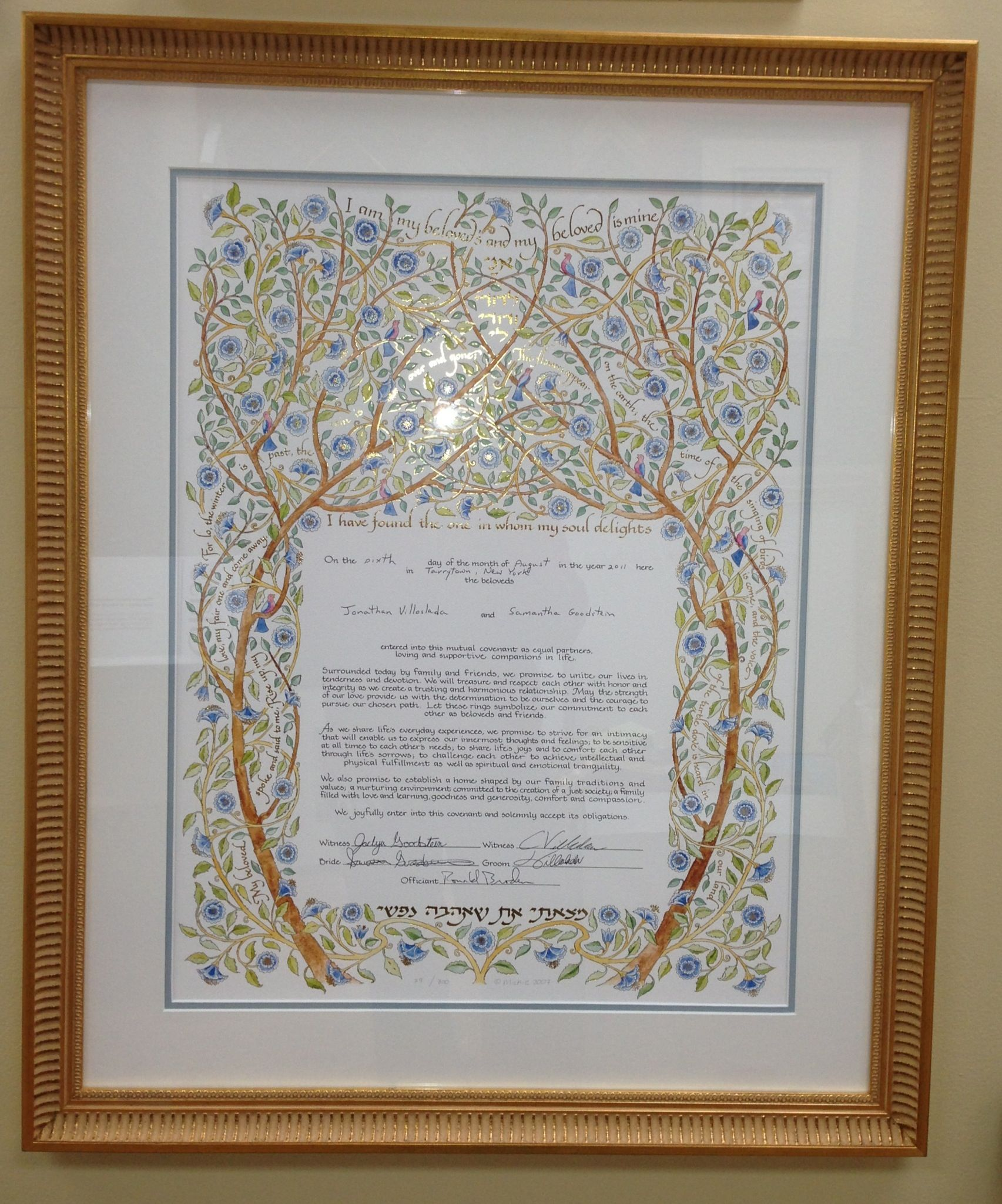 Jewish Wedding Contract  Ketubha Framed In Larson Juhl Marquis