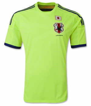 big sale b5114 dade4 japan national team 2014 world cup away green jersey | Cheap ...