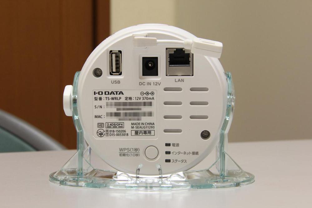 大切なペットを見守る フルhd 200万画素のiotネットワークカメラ Qwatch クウォッチ 新登場 Iodata アイ オー データ機器 ネットワークカメラ 画素 スマホ