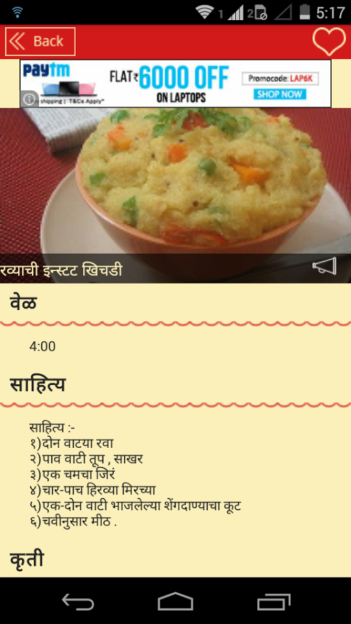 Breakfast easy recipes in marathi best recipes easy pinterest breakfast easy recipes in marathi forumfinder Gallery