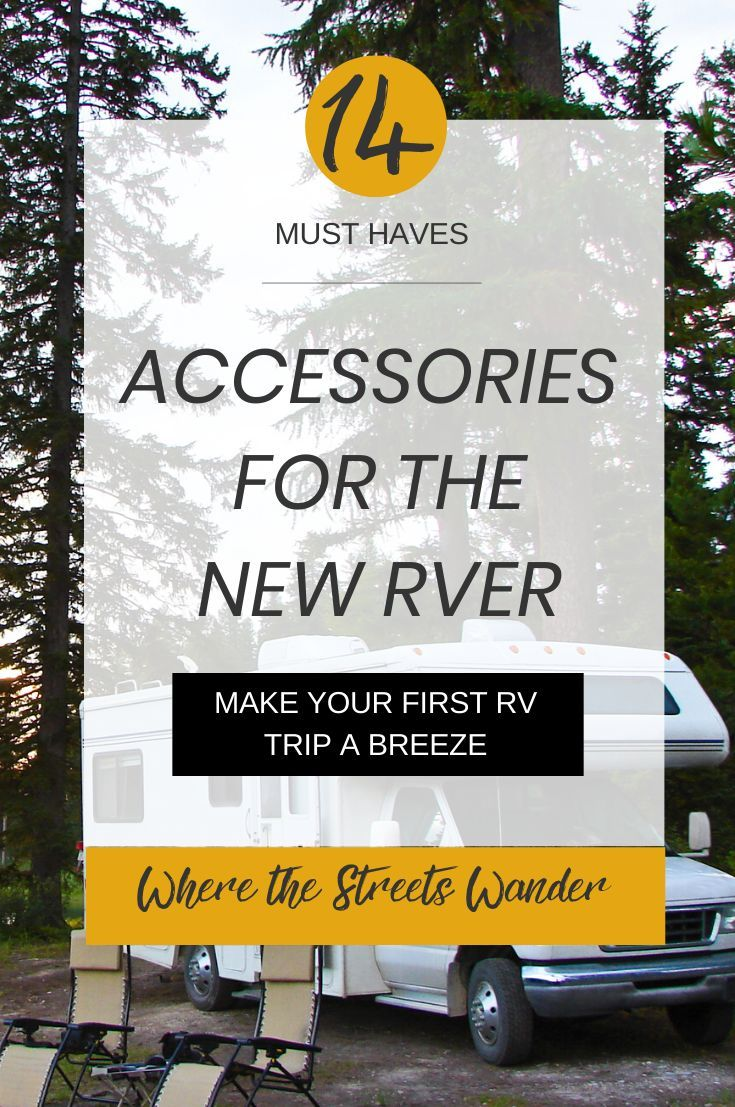 Photo of 14 Must-Have Items for the New RVer