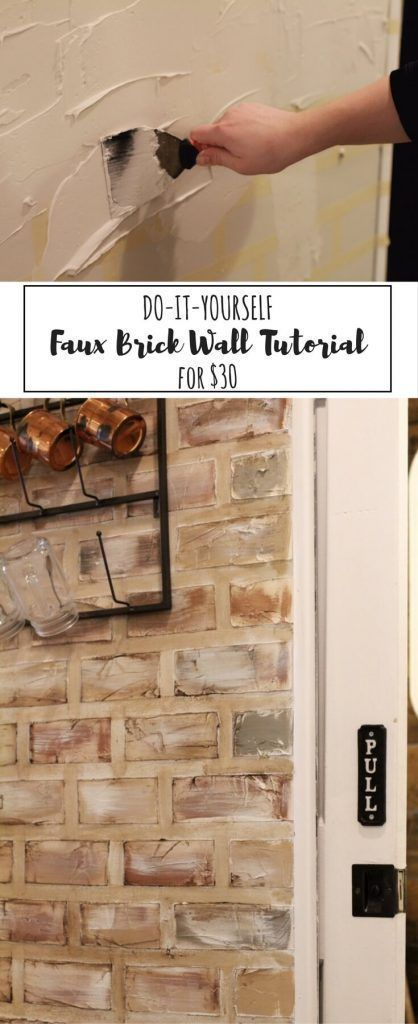 Faux Brick Wall: Step-By-Step Tutorial