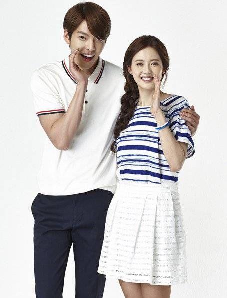 คิม-Woo-Bin ไป-ara
