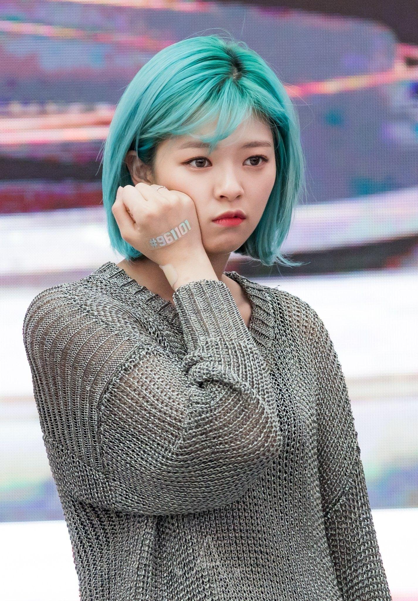 Twice jeongyeon whatislove fan signing goyang starfield