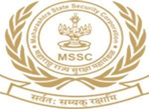 1000 Security Guard vacancy in MSSC Recruitment 2017