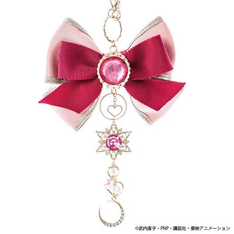 Sailor Mini Moon Bag Charm